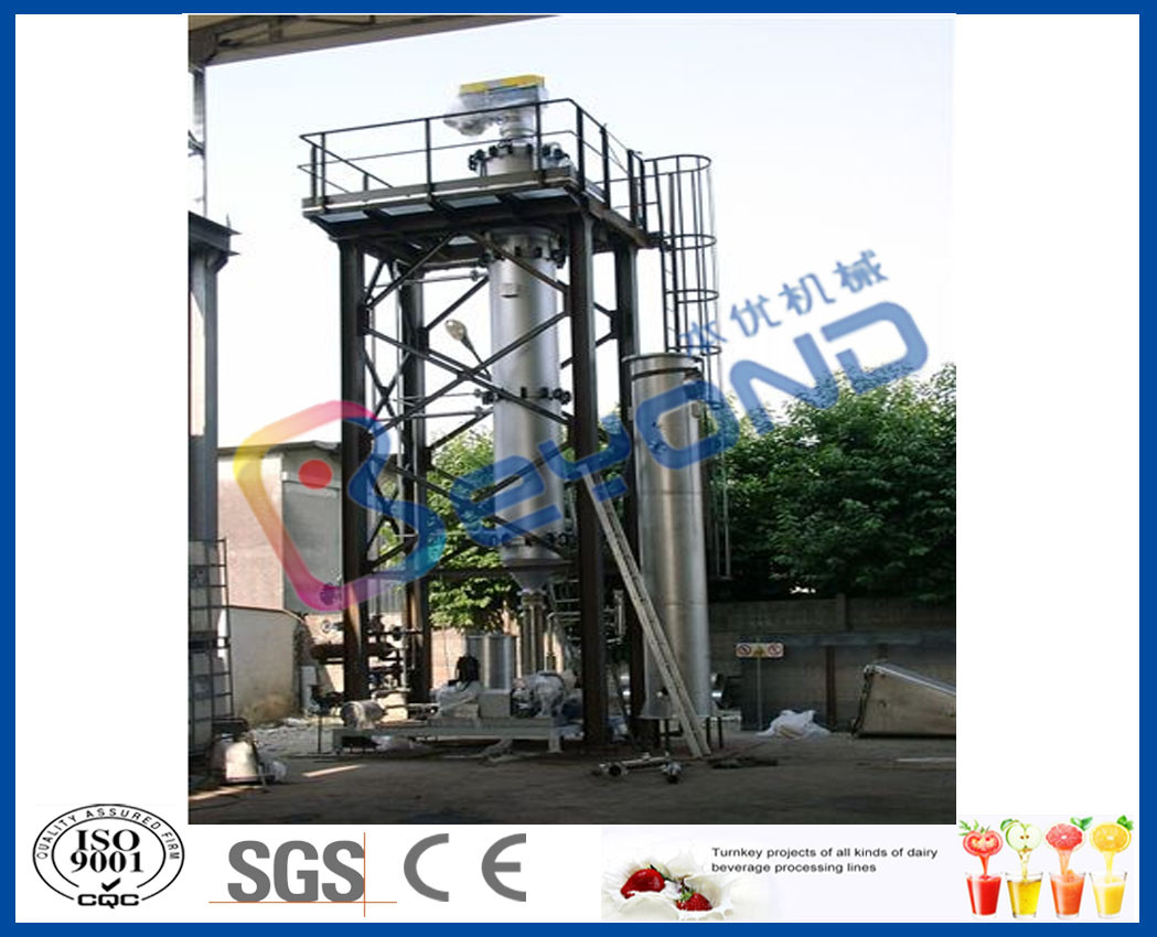 High Efficient Thin Film Multiple Effect Evaporator With Centrifugal Scraped Film Evaporator Design